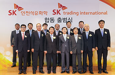 Currently - 2010 Newly launched as SK incheon petrochem(`13)